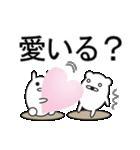 デカ文字COOL!2(個別スタンプ:38)