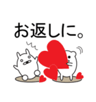 デカ文字COOL!2(個別スタンプ:39)