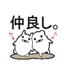デカ文字COOL!2(個別スタンプ:40)