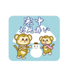 クリスマス&お正月の年賀状(個別スタンプ:21)