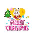 クリスマス&お正月の年賀状(個別スタンプ:35)