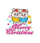 クリスマス&お正月の年賀状(個別スタンプ:37)