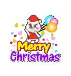 クリスマス&お正月の年賀状(個別スタンプ:39)