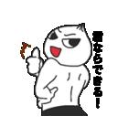 ポジティ豚まん(個別スタンプ:1)