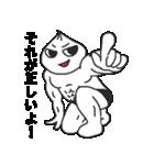 ポジティ豚まん(個別スタンプ:4)