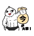 ポジティ豚まん(個別スタンプ:10)