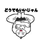 ポジティ豚まん(個別スタンプ:14)