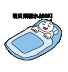 ポジティ豚まん(個別スタンプ:17)