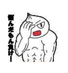 ポジティ豚まん(個別スタンプ:20)