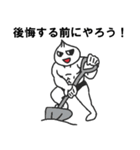 ポジティ豚まん(個別スタンプ:22)