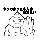 ポジティ豚まん(個別スタンプ:23)