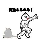 ポジティ豚まん(個別スタンプ:24)