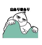 ポジティ豚まん(個別スタンプ:27)