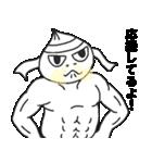 ポジティ豚まん(個別スタンプ:28)