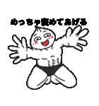 ポジティ豚まん(個別スタンプ:32)