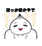 ポジティ豚まん(個別スタンプ:36)