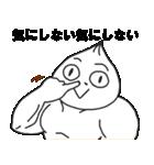 ポジティ豚まん(個別スタンプ:37)