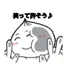 ポジティ豚まん(個別スタンプ:38)