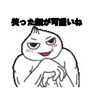 ポジティ豚まん(個別スタンプ:39)