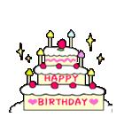 お誕生日&たくさんのおめでとう(個別スタンプ:02)