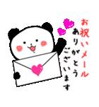 お誕生日&たくさんのおめでとう(個別スタンプ:03)