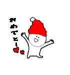 お誕生日&たくさんのおめでとう(個別スタンプ:04)