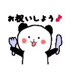 お誕生日&たくさんのおめでとう(個別スタンプ:05)