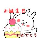 お誕生日&たくさんのおめでとう(個別スタンプ:06)