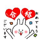 お誕生日&たくさんのおめでとう(個別スタンプ:07)