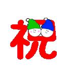 お誕生日&たくさんのおめでとう(個別スタンプ:08)
