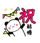 お誕生日&たくさんのおめでとう(個別スタンプ:15)