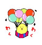 お誕生日&たくさんのおめでとう(個別スタンプ:20)