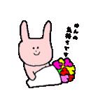 お誕生日&たくさんのおめでとう(個別スタンプ:21)