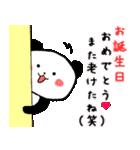 お誕生日&たくさんのおめでとう(個別スタンプ:22)
