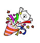 お誕生日&たくさんのおめでとう(個別スタンプ:23)