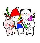 お誕生日&たくさんのおめでとう(個別スタンプ:32)