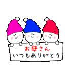 お誕生日&たくさんのおめでとう(個別スタンプ:38)