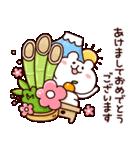 あけおめ決定版(個別スタンプ:01)