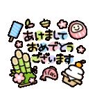 あけおめ決定版(個別スタンプ:05)