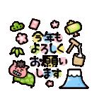 あけおめ決定版(個別スタンプ:06)