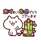 あけおめ決定版(個別スタンプ:09)