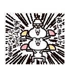 あけおめ決定版(個別スタンプ:11)