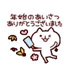 あけおめ決定版(個別スタンプ:22)