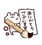 あけおめ決定版(個別スタンプ:23)