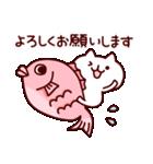 あけおめ決定版(個別スタンプ:25)