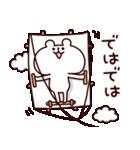 あけおめ決定版(個別スタンプ:36)