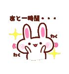 2016☆さる年あけおめスタンプ!(個別スタンプ:01)