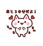 2016☆さる年あけおめスタンプ!(個別スタンプ:02)