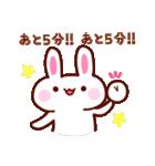2016☆さる年あけおめスタンプ!(個別スタンプ:03)