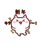 2016☆さる年あけおめスタンプ!(個別スタンプ:04)